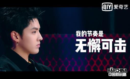 《中国新说唱》7月14日首播 制作人标准不一吴亦凡严厉热狗却大放送?