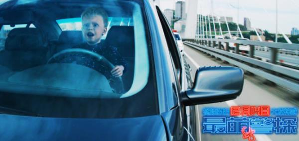小老弟驾到 《最萌警探》婴儿也疯狂