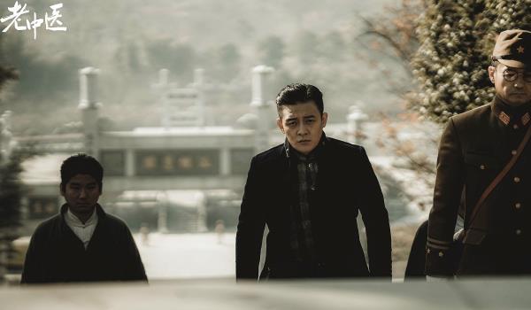 《老中医》央视圆满收官 夏铭浩演绎腹黑反派悲怆人生