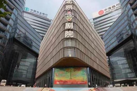 喜剧旗舰再冲高-欢乐传媒携手天街集团打造中国首个喜剧专业剧场