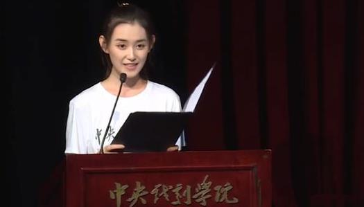 蒋依依中戏新生开学发言获赞