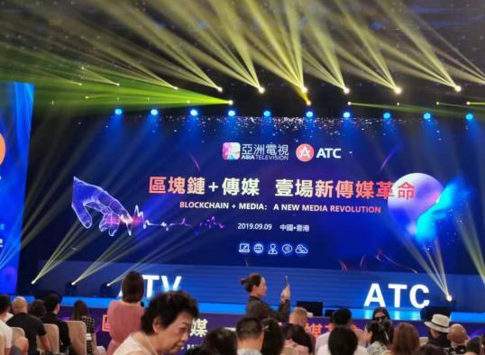 亚洲电视携手ATC强势进入区块链行业