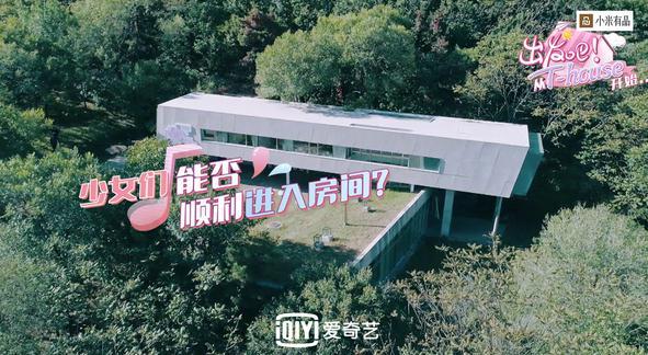 天浩盛世打造首档偶像综艺 揭秘新偶像时代经纪公司造星模式