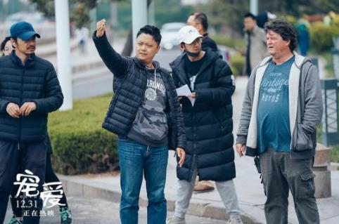 电影《宠爱》票房5.7亿!导演杨子特辑曝光