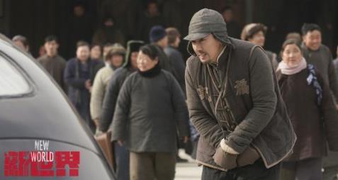 《新世界》首播告捷 孙红雷张鲁一尹昉闯妙趣老北京