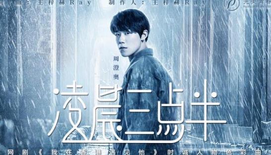 电视剧《我在香港遇见他》热播中