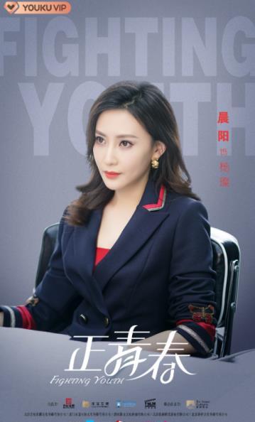 专访晨阳:有好的对手才能成就更好的我