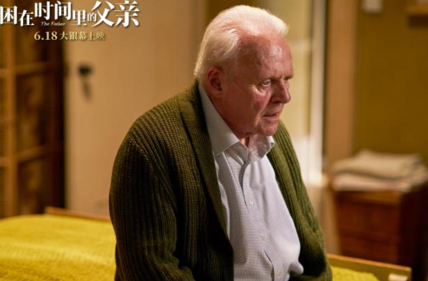 《困在时间里的父亲》6月18日上映 奥斯卡影帝惨遭掌掴